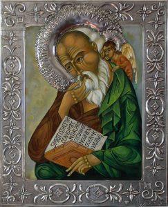 St John the Silent
