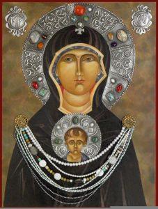 Byzantine Icon Studio, San Miguel Allende