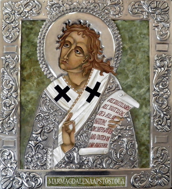 The Truth Evolves in the Icon Painting Workshops: Undiscovered Women in the Christian Tradition