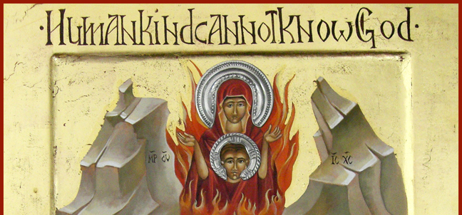Iconographers seek the unseen